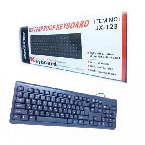 Waterproof Keyboard JX-123