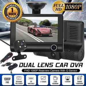 Car DVR Sri Lanka